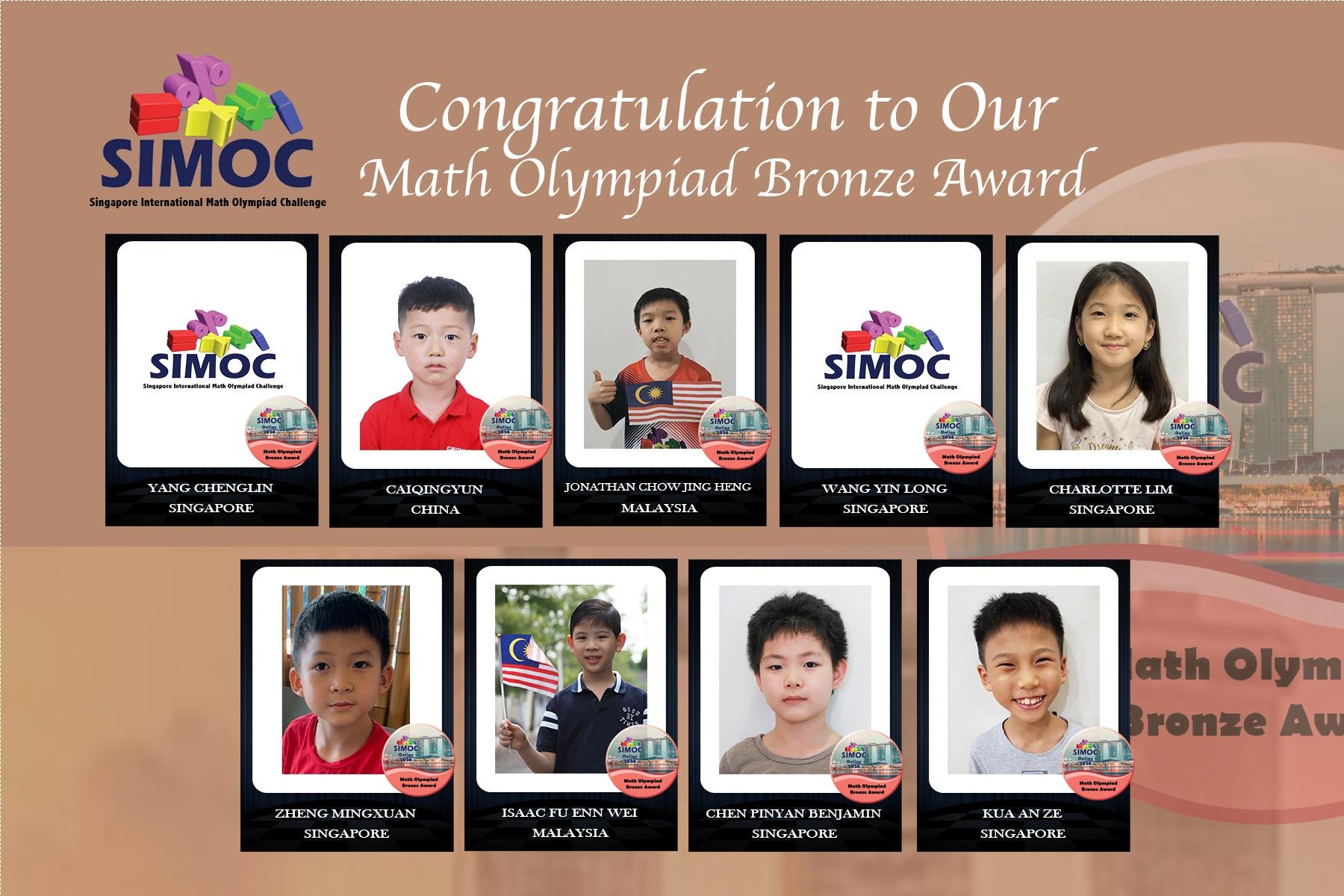 SIMOC-MO-Bronze-Grade2-1